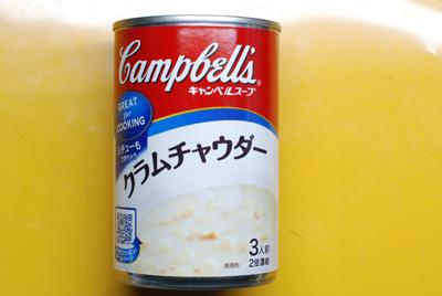 クラムチャウダー キャンベルスープ