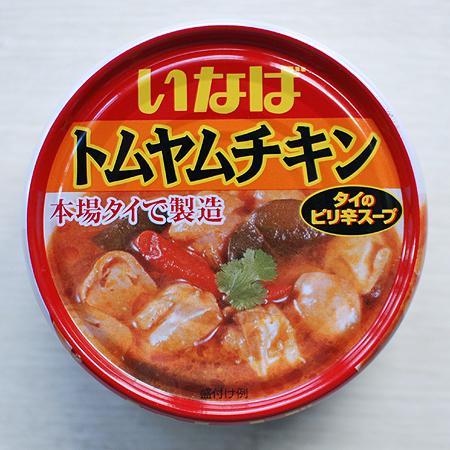 いなば トムヤムチキン タイのピリ辛スープ