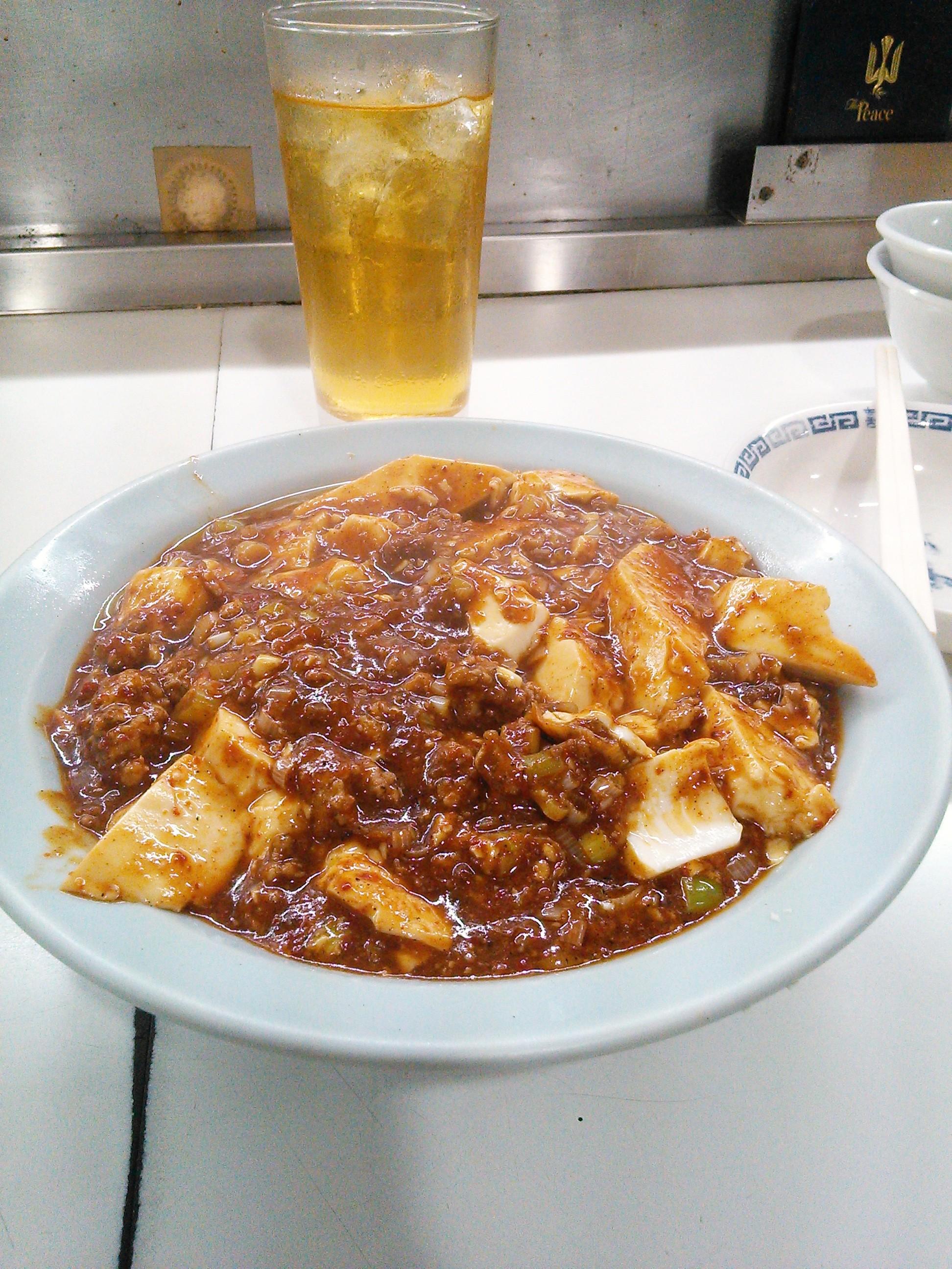戸塚たんたんの麻婆豆腐