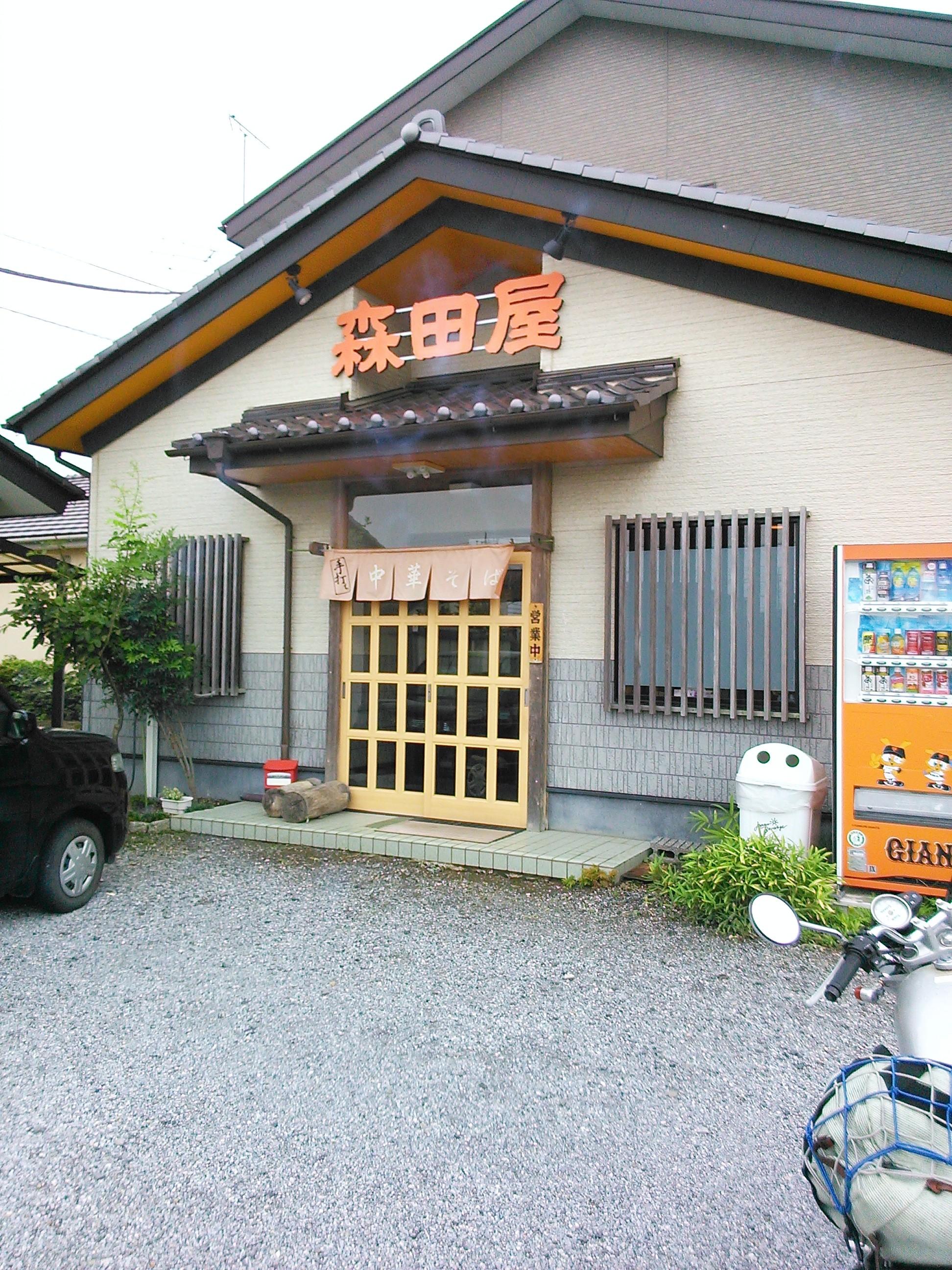 佐野ラーメン・森田屋北茂呂店の外観
