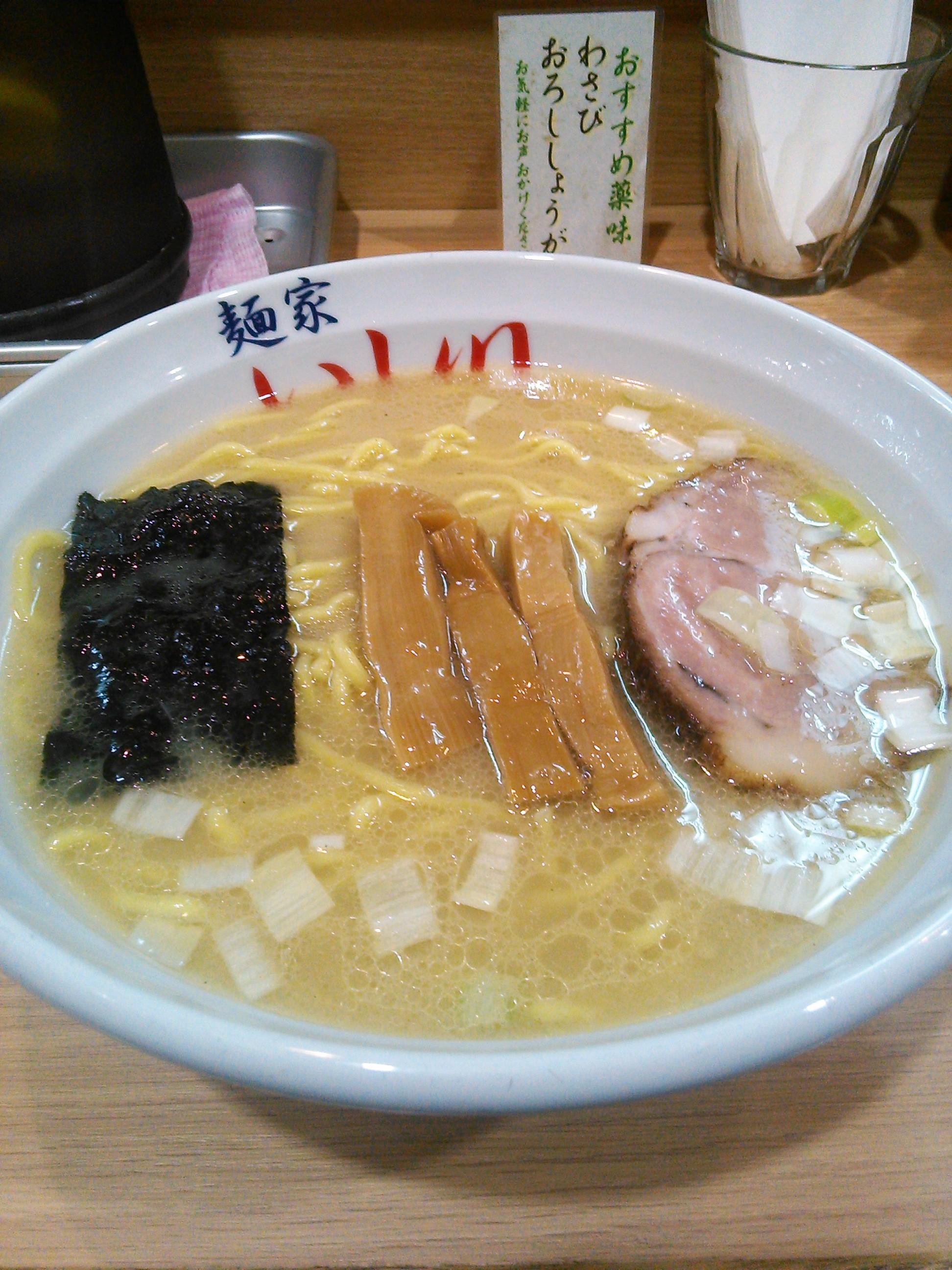 麺家いし川のらー麺