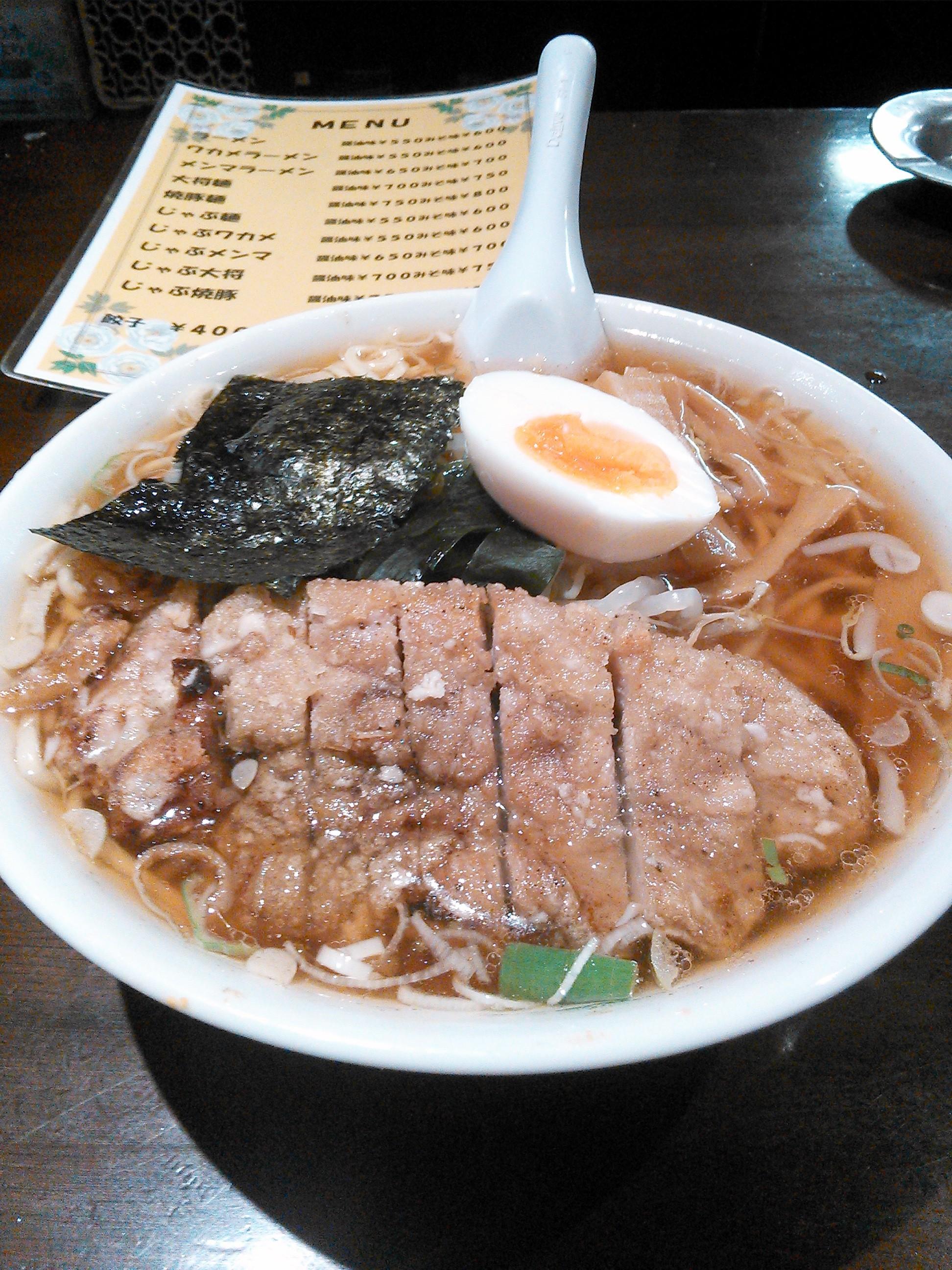新橋のラーメン大将の大将麺