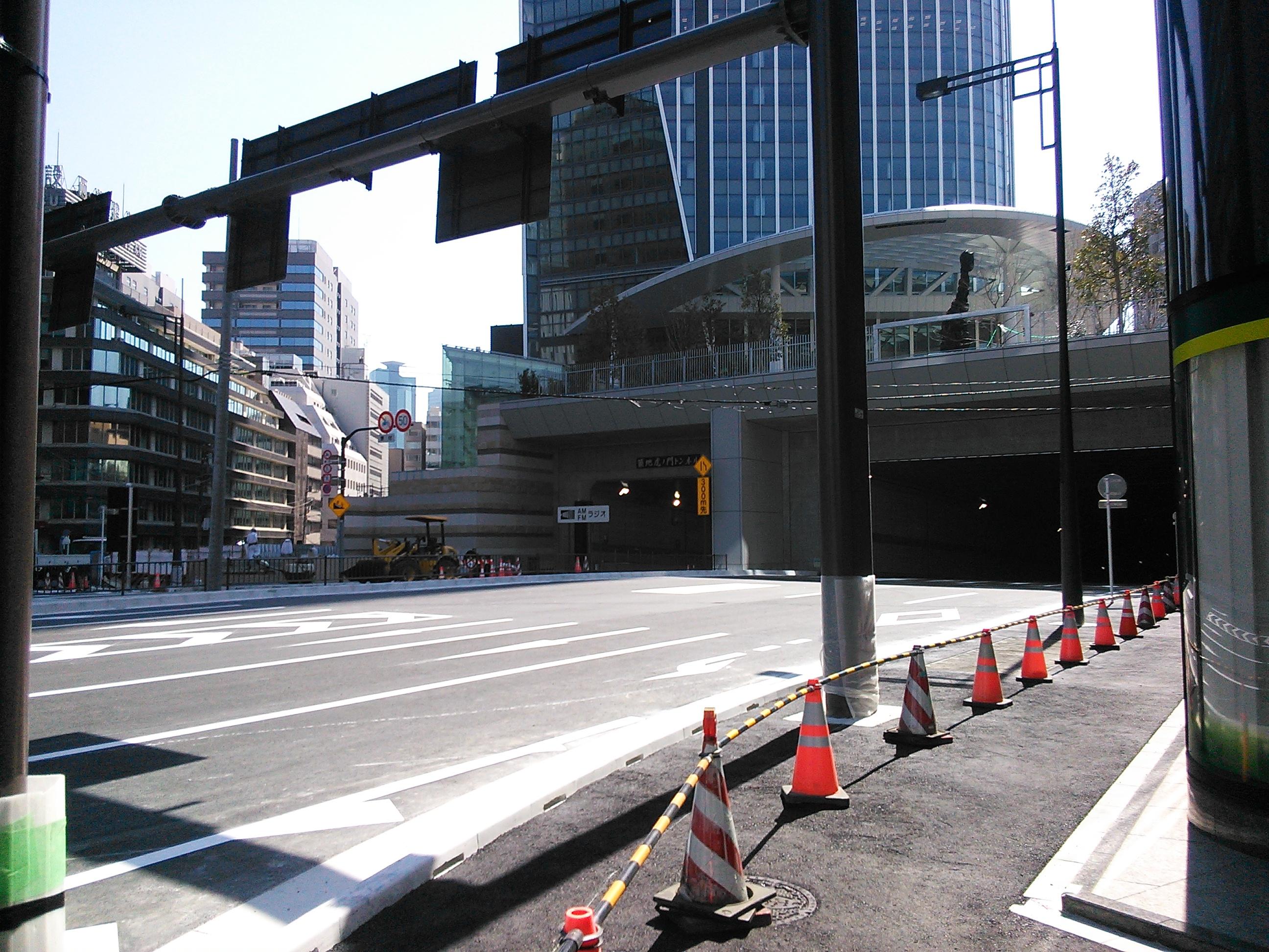 マッカーサー道路の一部が開通