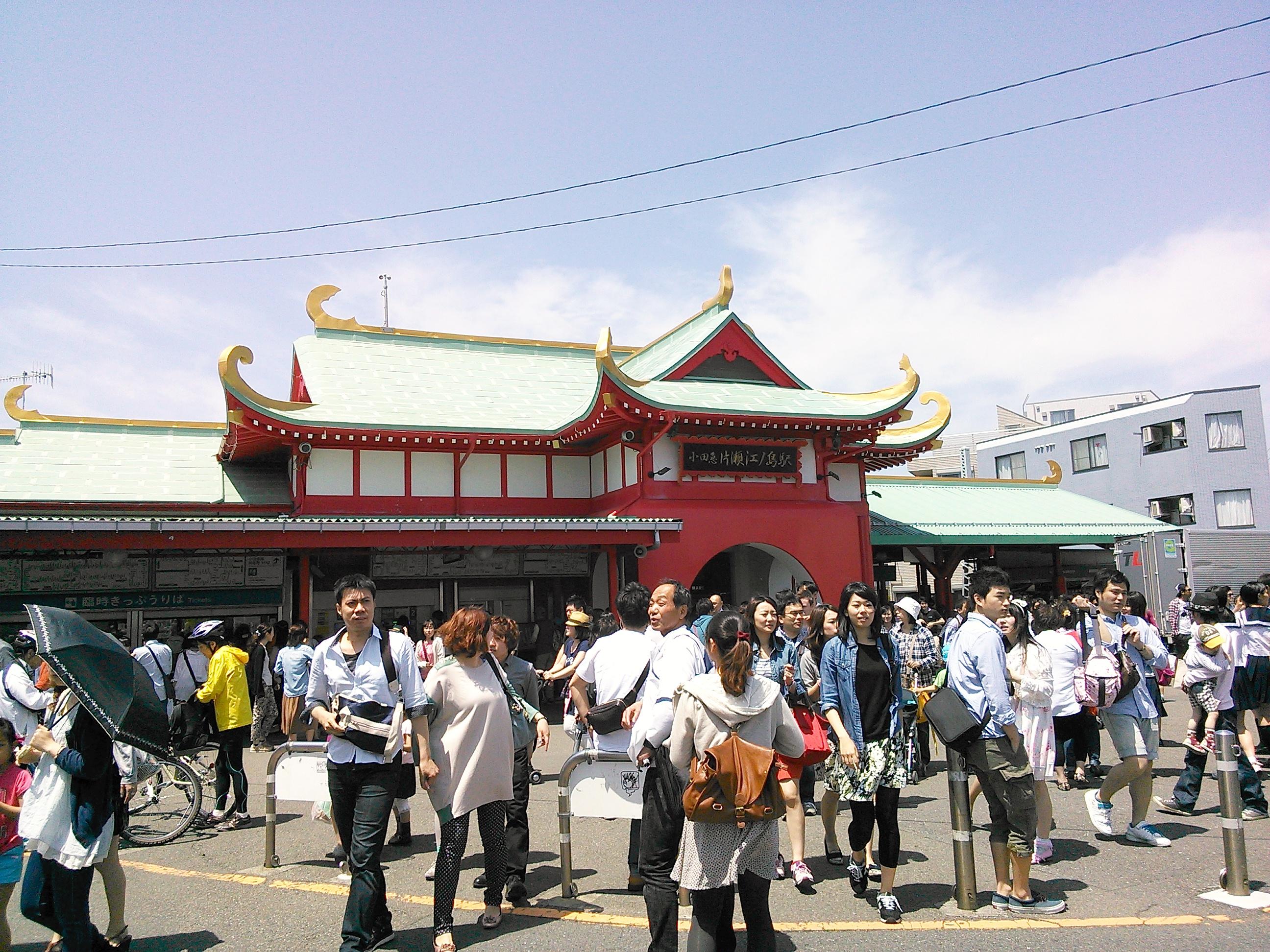 混雑する小田急の片瀬江ノ島駅