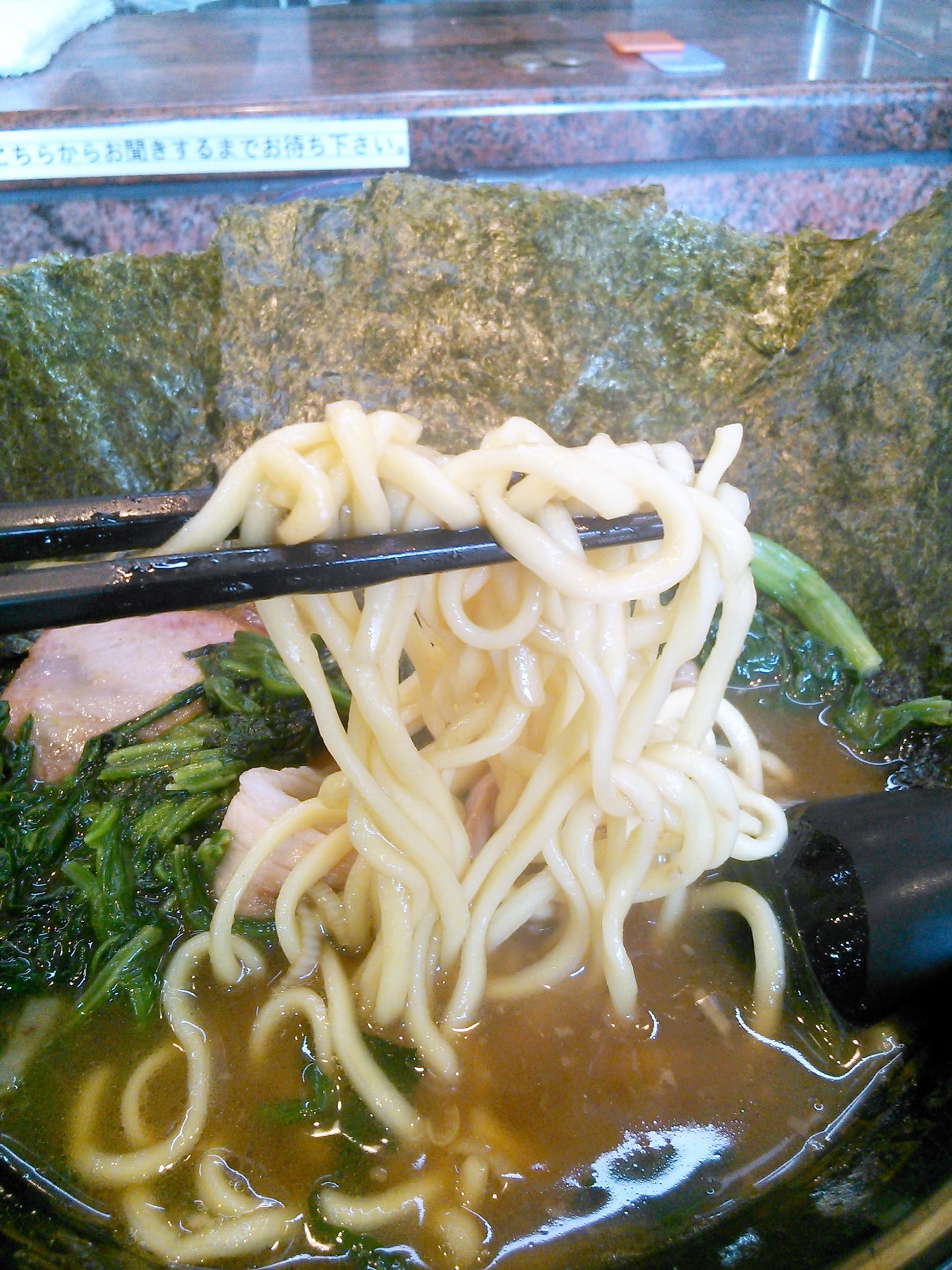 環2家のラーメンは酒井製麺の麺