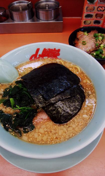 山岡家の味噌ラーメン+ほうれん草