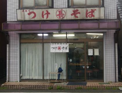 丸長 坂戸店