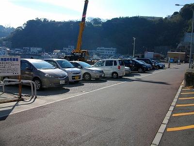 真鶴港臨時駐車場