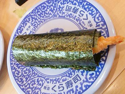 えび天手巻き寿司