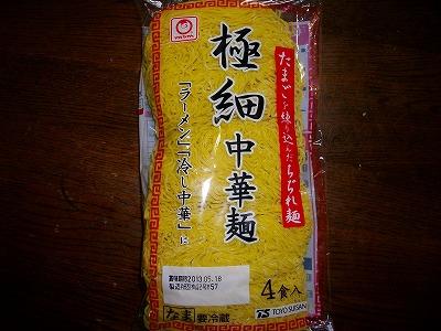 マルちゃんの極細中華麺