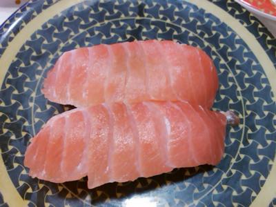 はま寿司のまぐろはらみ