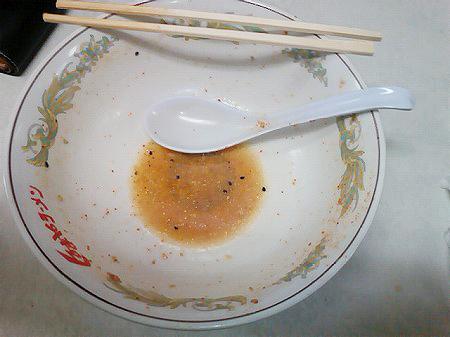くるまやラーメン伊東店の味噌チャーシューラーメンを思い出に完食&スープも完飲