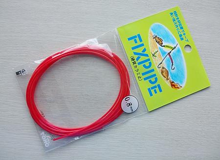 フィックスパイプ 硬質カラミ止 赤 0.8mm