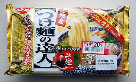 極太 つけ麺の達人 濃厚煮干鶏白湯
