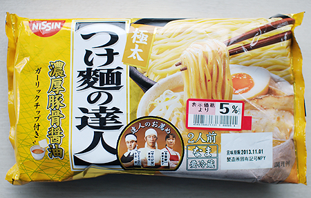 極太 つけ麺の達人 濃厚豚骨醤油