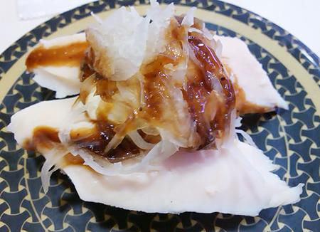 はま寿司の蒸し鶏バルサミコソース