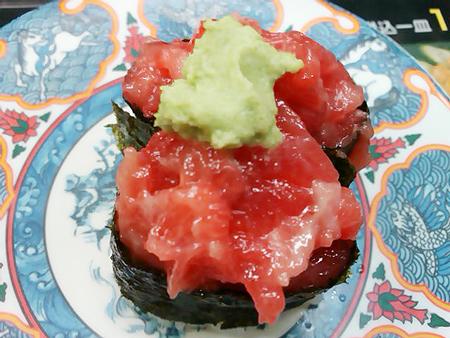 戸塚・回転寿司たくみのマグロの中落ちの軍艦