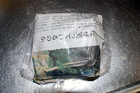 身エサに加工した塩鯖を厳重に包む