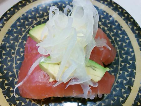 はま寿司のまぐろアボカドの握り