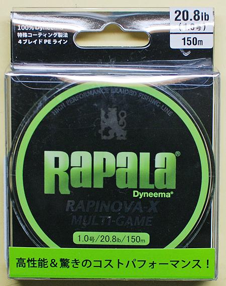ラパラのラピノヴァエックス マルチゲーム 1.0号のパッケージ