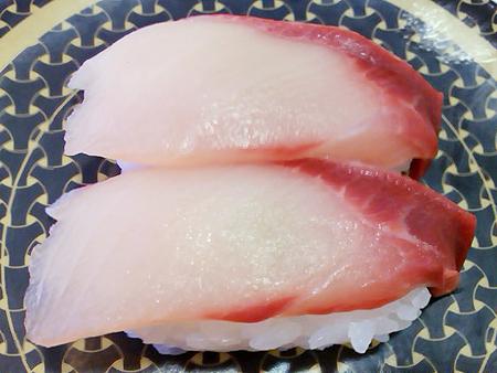 はま寿司の四国・九州産 活〆はまちの握り