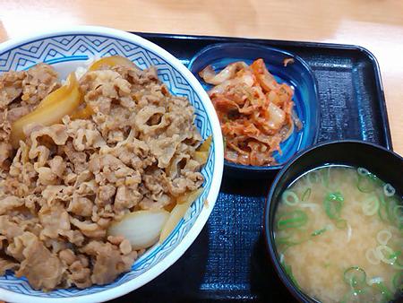 吉野家の牛丼大盛りとキムチセット