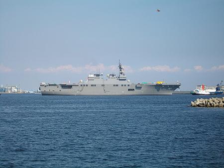 横浜磯子・杉田臨海緑地から見た護衛艦ひゅうが