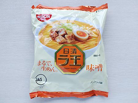NISSIN「ラ王 味噌」