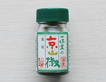 一休堂の京山椒