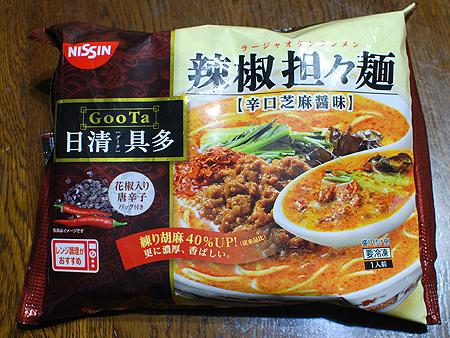 日清具多 辣椒担々麺