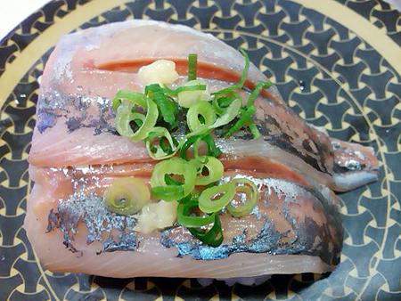 はま寿司の日本近海産あじの握り