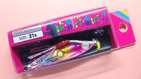 ハイドラ(マルシン漁具)のメタルジグ「ブルファイター-1」