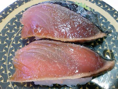 はま寿司の静岡県産 大葉にんにく鰹の握り