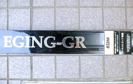 タカミヤ REALMETHODのエギングロッド「EGING-GR 832M」