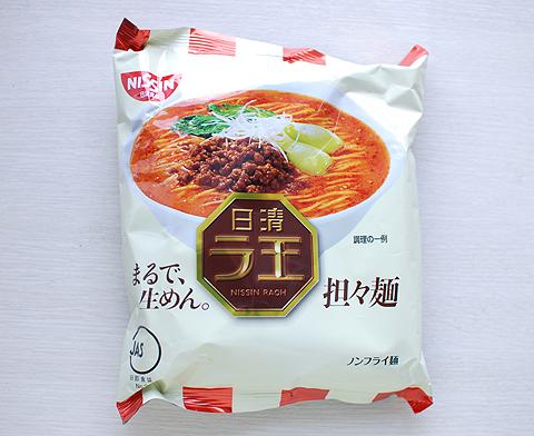 日清の「ラ王 担々麺」