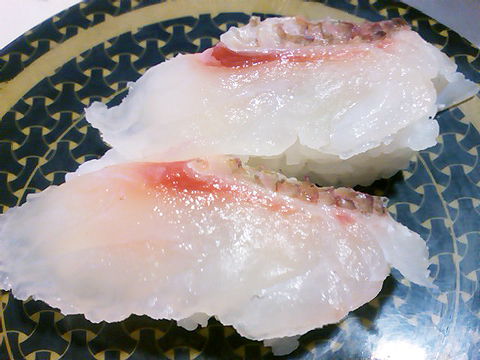 はま寿司の愛媛県産 活〆まだいの握り
