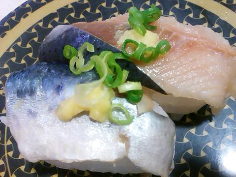 はま寿司の国産 とろいわしの握り