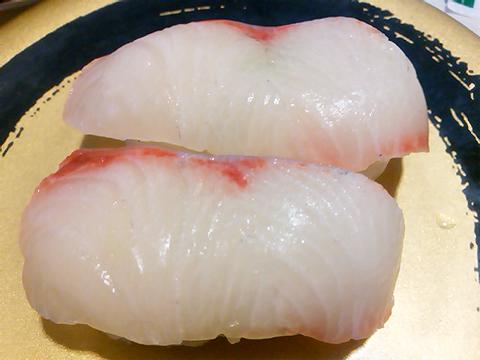 はま寿司の愛媛県宇和島産 活〆ひらまさの握り