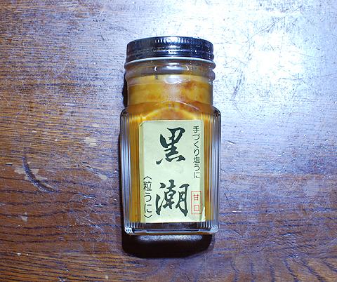 小川うにのウニの瓶詰め「黒潮」