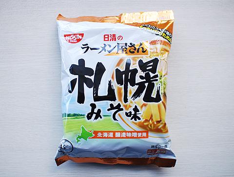 日清のラーメン屋さん 札幌みそ味