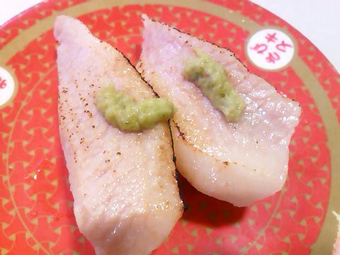 はま寿司の炙り豚とろ 柚子胡椒乗せの握り
