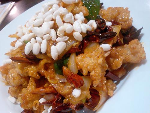 戸塚中華・栄海の鶏の唐辛子炒め
