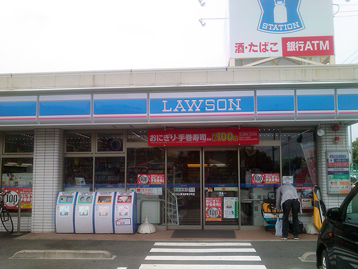 横浜磯子・根岸港の真横にあるローソン