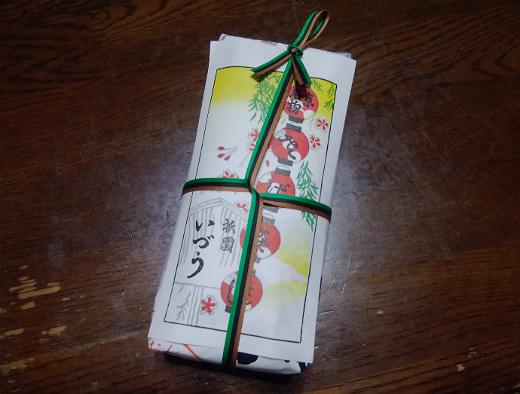 京都祇園いづうの鯖姿寿司