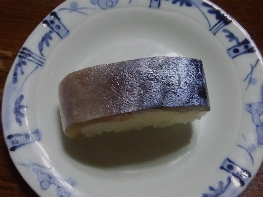 京都祇園いづうの鯖姿寿司はサバの銀皮が美しい